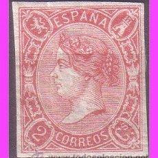 Sellos: 1865 ISABEL II, EDIFIL Nº 69 *. Lote 40362976