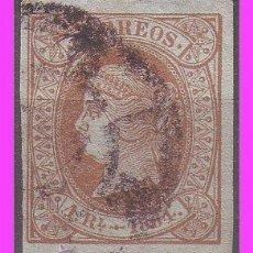 Sellos: 1864 ISABEL II, EDIFIL Nº 67 (O). Lote 40363027