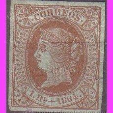 Sellos: 1864 ISABEL II, EDIFIL Nº 67 (*). Lote 40363046