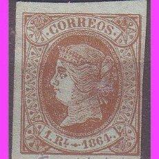 Sellos: 1864 ISABEL II, EDIFIL Nº 67 (*). Lote 40363056