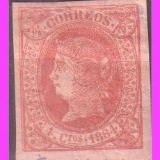 Sellos: 1864 ISABEL II, EDIFIL Nº 64 *. Lote 40363146