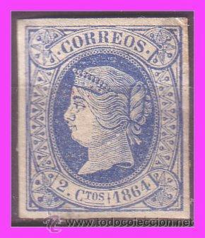1864 ISABEL II, EDIFIL Nº 63 * (Sellos - España - Isabel II de 1.850 a 1.869 - Nuevos)