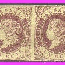Sellos: 1862 ISABEL II, B2 EDIFIL Nº 61 *. Lote 40363278