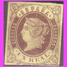 Stamps - 1862 Isabel II, EDIFIL nº 61 * - 40363284