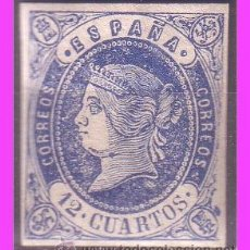 Sellos: 1862 ISABEL II, EDIFIL Nº 59 *. Lote 40363300