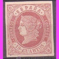 Sellos: 1862 ISABEL II, EDIFIL Nº 60F (*). Lote 40363316