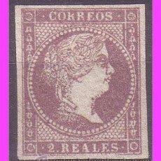 Sellos: 1855 ISABEL II, EDIFIL Nº 46 (*) LUJO. Lote 40363644