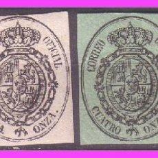 Sellos: 1855 ESCUDO DE ESPAÑA, EDIFIL Nº 35 A 38 * SERIE COMPLETA. Lote 40365553