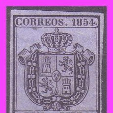Sellos: 1854 ESCUDO DE ESPAÑA, EDIFIL Nº 31 *. Lote 40365663