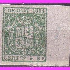 Sellos: 1854 ESCUDO DE ESPAÑA, EDIFIL Nº 26F (*). Lote 40365812