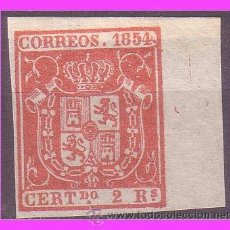 Sellos: 1854 ESCUDO DE ESPAÑA, EDIFIL Nº 25F (*). Lote 40365855