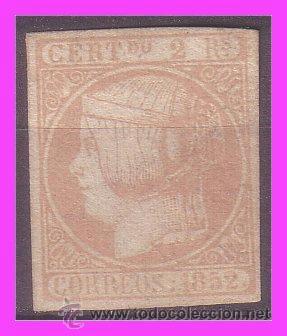 1852 ISABEL II, EDIFIL Nº 14F (*) (Sellos - España - Isabel II de 1.850 a 1.869 - Nuevos)