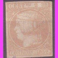 Sellos: 1852 ISABEL II, EDIFIL Nº 14F (*). Lote 40369273