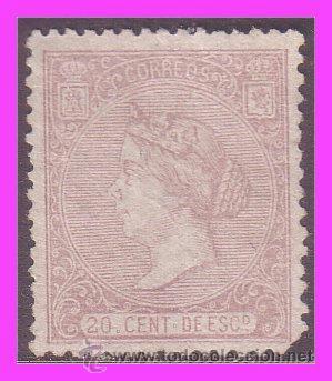 1866 ISABEL II, EDIFIL Nº 85 (*) (Sellos - España - Isabel II de 1.850 a 1.869 - Nuevos)