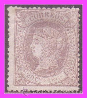 1866 ISABEL II, EDIFIL Nº 86 (*) (Sellos - España - Isabel II de 1.850 a 1.869 - Nuevos)