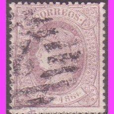 1866 Isabel II, EDIFIL nº 86 (o)
