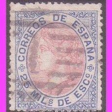 Sellos: 1867 ISABEL II, EDIFIL Nº 95 (O). Lote 40378601