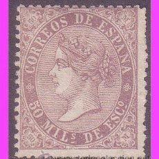 Sellos: 1868 ISABEL II, EDIFIL Nº 98 (*). Lote 40378642