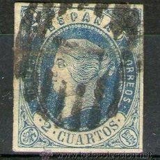 Sellos: SELLO EDIFIL 57 USADO (2 CUARTOS) - ESPAÑA 1862 - ISABEL II. Lote 40398215