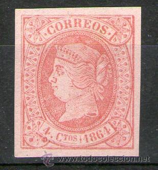 SELLO EDIFIL 64 ** MNH NUEVO SIN FIJASELLOS (4 CUARTOS) - ESPAÑA 1864 - ISABEL II (Sellos - España - Isabel II de 1.850 a 1.869 - Nuevos)