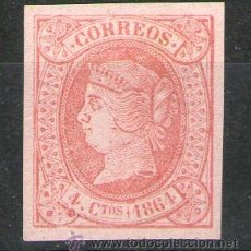 Briefmarken - Sello Edifil 64 ** MNH nuevo sin fijasellos (4 cuartos) - España 1864 - Isabel II - 40398443