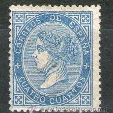Sellos: SELLO EDIFIL 88 ** MNH NUEVO SIN FIJASELLOS (4 CUARTOS) - ESPAÑA 1867 - ISABEL II. Lote 40398767