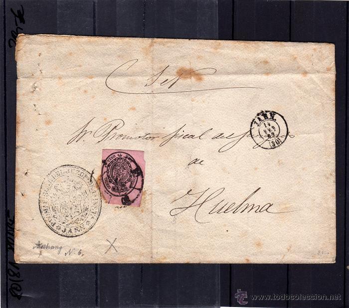 CARTA DE 1863, ENVIADA DE JAEN A HUELMA, SELLO CORREO OFICIAL UNA ONZA, SALIDA Y LLEGADA (Sellos - España - Isabel II de 1.850 a 1.869 - Cartas)