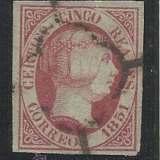 Sellos: ISABEL II USADO 1851 EDIFIL 9 VALOR 2014 CATALOGO 375.-- EUROS. Lote 40539890