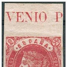 Sellos: ES060-L2232.ESPAÑA.SPAIN.ESPAGNE.ISABEL LL .1860/1.(ED 60**) SIN CHARNELA,BORDE DE HOJA.MARQUILLADO. Lote 18925127