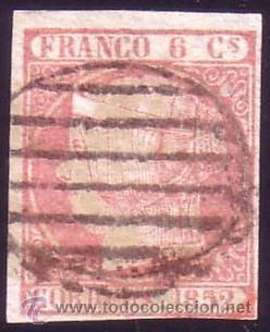 ESPAÑA. (CAT. 12). 6 CTOS. VARIEDAD S ROTA Y RESTO DEL PUNTO BAJO LA S DE CS. MAGNÍFICO Y RARO. (Sellos - España - Isabel II de 1.850 a 1.869 - Usados)