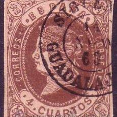 Sellos: ESPAÑA. (CAT. 58A). 4 CTOS. MAT. FECHADOR TIPO II DE, SIGÜENZA (GUADALAJARA). BONITO.. Lote 182466702