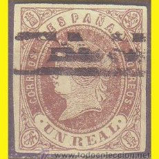 Sellos: 1862 BARRADO, ISABEL II, EDIFIL Nº 61S. Lote 41402646