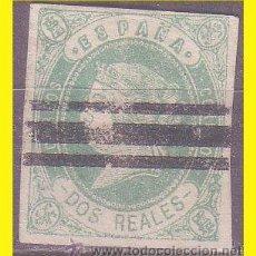 Sellos: 1862 BARRADO, ISABEL II, EDIFIL Nº 62S. Lote 41402692