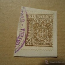 Sellos: ANTIGUO SELLO 50 CTS CENTIMOS ESPECIAL MOVIL . Lote 41410604
