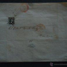 Sellos: FILATELIA. GALICIA.LUGO.VIVERO.PUENTEDEUME. SELLO 6 CUARTOS 1851. ISABEL II. MATASELLOS ARAÑA. Lote 41659764