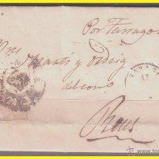 Sellos: 1867 ISABEL II, CARTA DE ZARAGOZA A REUS, EDIFIL Nº 96. Lote 42331936