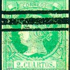 Sellos: ED. 51, 2 CUARTOS ISABEL II, 1860, BARRADO. Lote 42397304