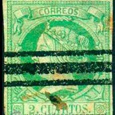 Sellos: ED. 51, 2 CUARTOS ISABEL II, 1860, BARRADO. Lote 42397340