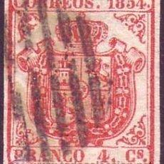 Sellos: ESPAÑA. (CAT. 33). 4 CTOS. VARIEDAD DEL CLICHÉ (SIMILAR AL Nº 2 DE TORT). MUY BONITO. Lote 42498244