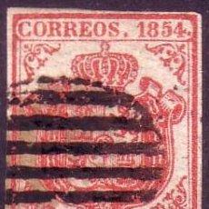 Sellos: ESPAÑA. (CAT. 33). 4 CTOS. VARIEDAD DEL CLICHÉ (NO RESEÑADO EN TORT). MUY BONITO.. Lote 42498760