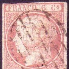 Sellos: ESPAÑA. (CAT. 12). 6 CTOS. VARIEDAD DEL CLICHÉ (SIMILAR AL TORT Nº B5). RARO Y MUY BONITO.. Lote 42500023