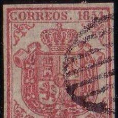 Sellos: ESPAÑA. (CAT. 33). 4 CTOS. FALSO FILATÉLICO. MAT. PARRILLA. MAGNÍFICO Y RARO.. Lote 42545157