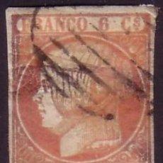 Sellos: ESPAÑA. (CAT. 12P). 6 CTOS. VARIEDAD PAPEL DELGADO ACEITOSO. MAGNÍFICO.. Lote 42609833
