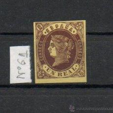 Sellos: ESPAÑA=Nº 61=ISABEL II=AÑO 1862=CATALOGO:87 EUROS=REF: 1249. Lote 42613905