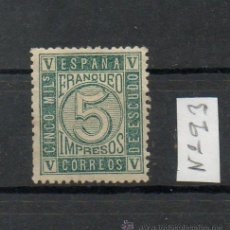 Sellos: ESPAÑA=Nº 93=ISABEL II=AÑO 1867=CATALOGO:59 EUROS=REF: 1253. Lote 42614273