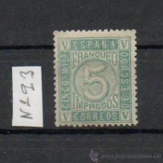 Sellos: ESPAÑA=Nº 93=ISABEL II=AÑO 1867=CATALOGO:59 EUROS=REF: 1253. Lote 42614297