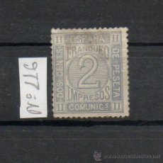 Sellos: ESPAÑA=Nº 116=ISABEL II=AÑO 1872=CATALOGO:33 EUROS=REF: 1254. Lote 42614353