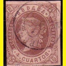 Sellos: 1862 ISABEL II, EDIFIL Nº 58 (O) MAT. FECHADOR JEREZ (CÁDIZ). Lote 42766562