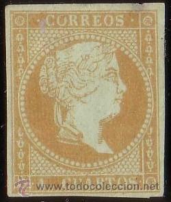 ESPAÑA. (CAT. 48). (*) 4 CTOS. VARIEDAD PAPEL AZULADO. NO CATALOGADO. RARÍSIMO. (Sellos - España - Isabel II de 1.850 a 1.869 - Nuevos)