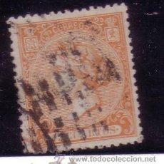 Sellos: ESPAÑA.- Nº 82 ISABEL II MATASELLADO CON PUNTOS CUADRADOS EN NEGRO. Lote 42983555